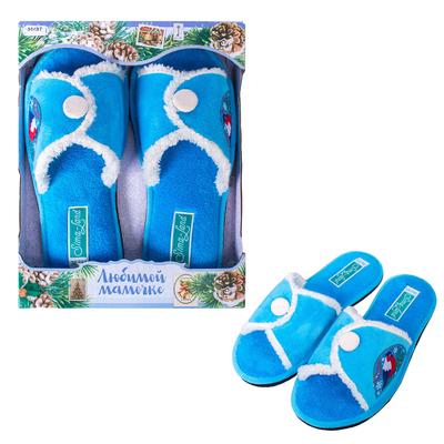 """Обувь домашняя женская """"Мамочке"""", размер 36/37"""