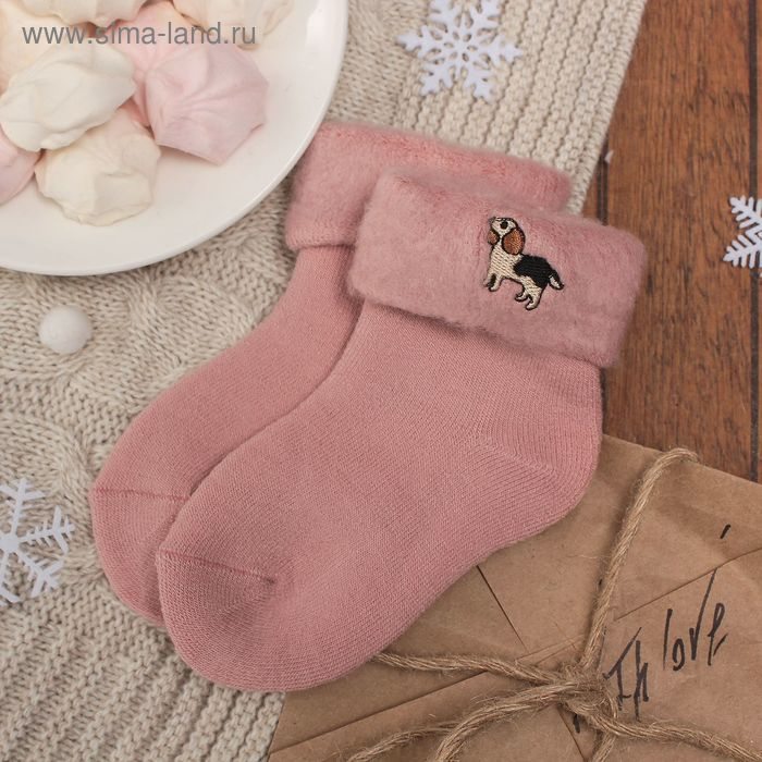 """Носки десткие тёплые Collorista """"Пёсик"""", размер 12 (18-20), цвет розовый"""