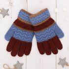 """Перчатки шерстяные для мальчиков Collorista """"Джони"""", размер 14"""