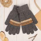 """Перчатки шерстяные мужские """"Дорос"""", размер 10, цвет серый"""