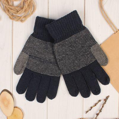 """Перчатки шерстяные мужские """"Элиас"""", размер 10, цвет чёрный/серый"""