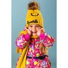 Комплект для девочки, зимний с подкладкой, возраст 3–5 лет, жёлтый