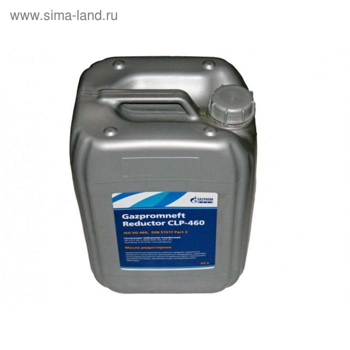 Редукторное масло Gazpromneft Reductor CLP-460, 20 л
