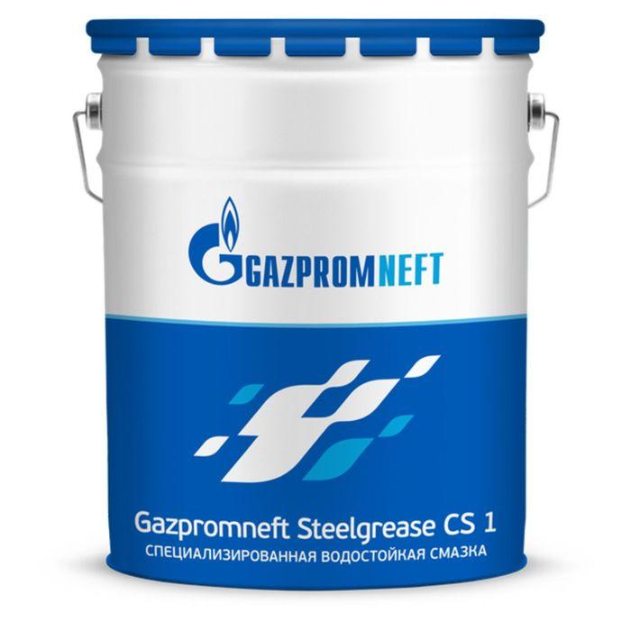 Смазка Gazpromneft Steelgrease CS 1, 18 кг