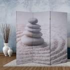 """Ширма """"Камни на песке"""" 150 × 160см"""