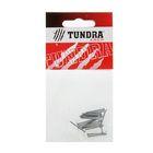 Гвозди строительные TUNDRA krep, 1.2х20 мм, 20 шт.