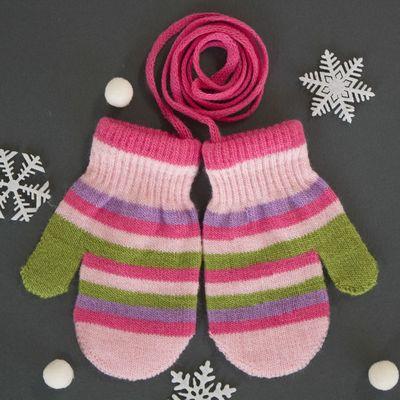 """Варежки детские на верёвочке """"Малышок"""", размер 12 (р-р произв. ), цвет розовый"""