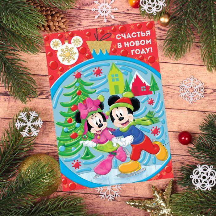 """Аппликация пластилином """"Счастья в Новом году"""" Микки Маус и его друзья, 6 цветов пластилина по 10 гр,"""