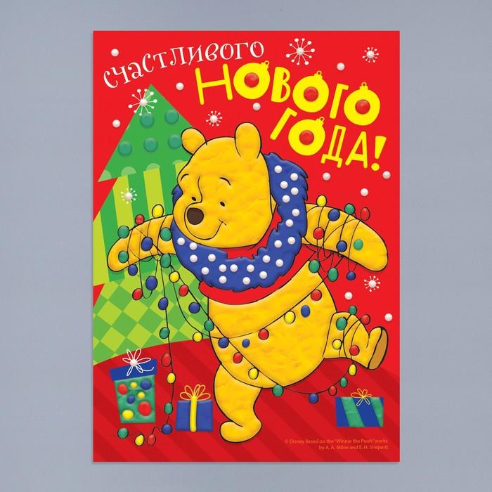 """Аппликация пластилином """"Счастливого Нового года"""" Медвежонок Винни и его друзья, 6 цветов пластилина"""