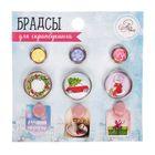 Брадсы для скрапбукинга с картонным декором в наборе «Лучший подарок», 8 × 8 см