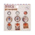Брадсы для скрапбукинга с картонным декором в наборе «Зимняя почта», 8 × 8 см