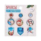 Брадсы для скрапбукинга с картонным декором в наборе «Веселые щеночки», 8 × 8 см