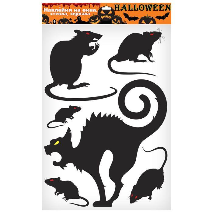 """Набор наклеек для украшения """"Кошки и крысы"""""""