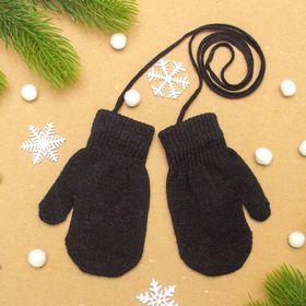 Варежки детские на верёвочке Collorista, размер 14 (р-р произв. 12*7 см), цвет чёрный