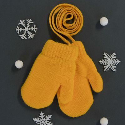 Варежки детские двухслойные на верёвочке, размер 14, цвет жёлтый