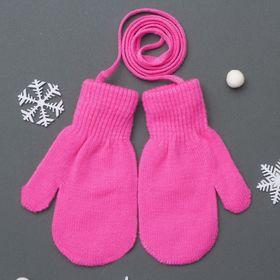 Варежки детские на верёвочке, размер 14, цвет ярко розовый Ош