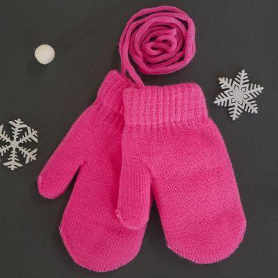 Варежки детские двухсл. на верёвочке Collorista, размер 14 (р-р произв. 12*7 см), цвет ярко розовый