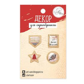 "Decor for scrapbooking ""Christmas mail"", 6 × 10 cm"