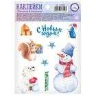 "The sticker has a luminous layer of ""Snow adventure"" 14.8 x 10.5 cm"