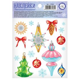 Наклейка со светящимся слоем «Новогодние игрушки», 14,8 х 10,5 см