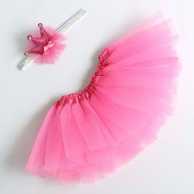 "Набор Крошка Я ""Маленькая принцесса"" юбка и повязка на голову 3-18 мес, фуксия"