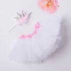 """Набор Крошка Я """"Маленькая принцесса"""" юбка и повязка на голову, 3-18 мес, цвет белый"""
