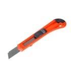 Нож универсальный LOM, корпус пластик, квадратный фиксатор, 18 мм