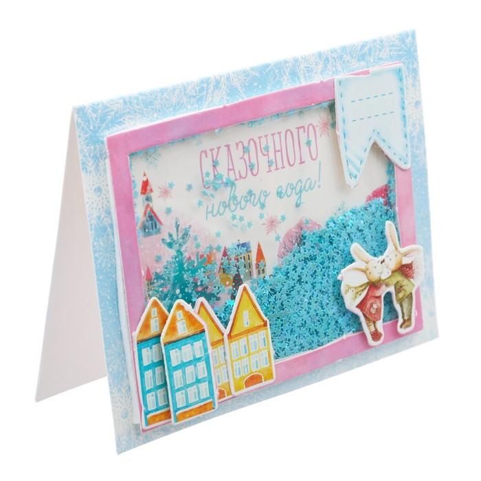 Наборы для создания новогодних открыток скрапбукинг, для поздравления