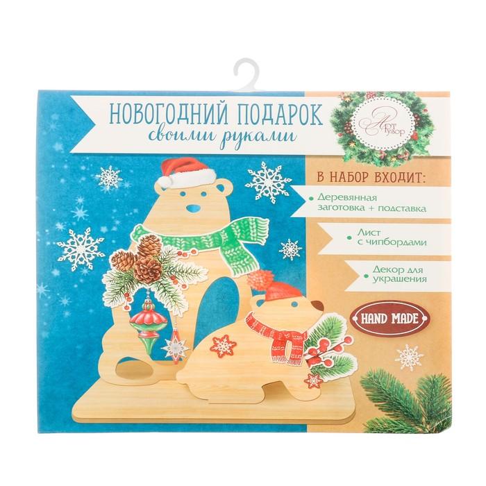 Деревянная заготовка с декором «Путешествие на льдине», 15.5 × 15.5 см