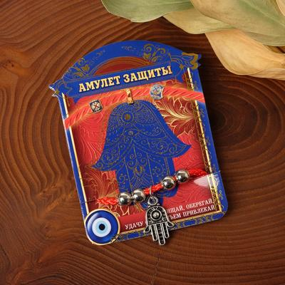"Charm bracelet ""Amulet against the evil eye"", the color red"