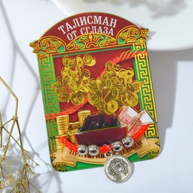 """Charm bracelet """"Attracts money"""" one coin, color red"""