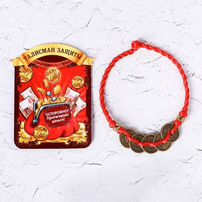 """Charm bracelet """"Attracts money"""" five coins, color red"""