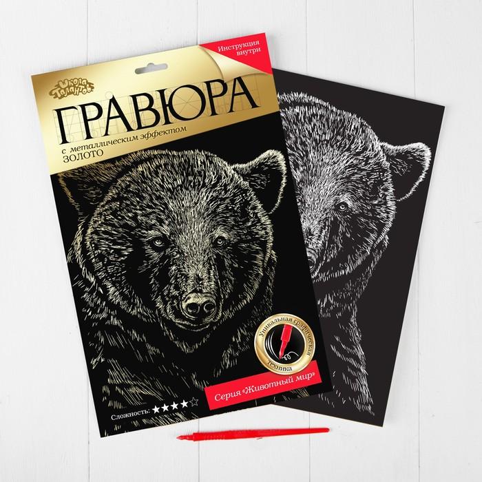 """Гравюра """"Медведь"""", металлический эффект """"золото"""", 21 х 30 см"""