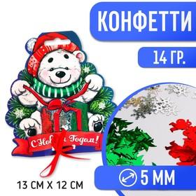 Конфетти «С Новым Годом!», мишка, 14 гр, виды МИКС