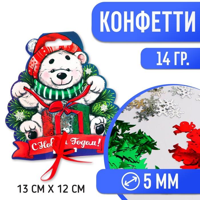 "Confetti ""happy New year!"", bear, a MIX"