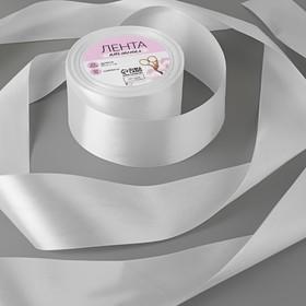 Лента атласная, 50мм, 23±1м, №001, цвет белый Ош