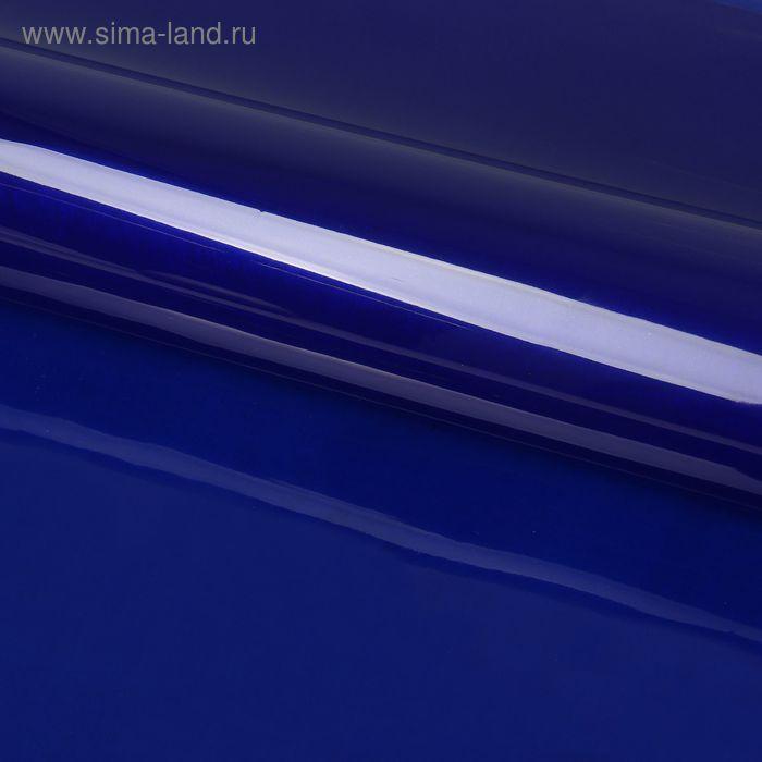 Плёнка для цветов и подарков, синий, 60 х 60 см