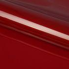 Плёнка для цветов и подарков, красный, 60 х 60 см