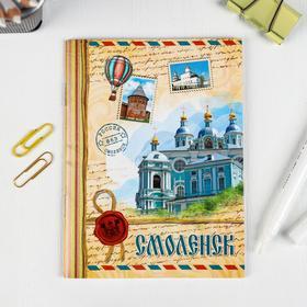 "Notepad A6 ""Smolensk"", 32 sheet"