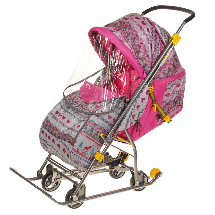 Санки коляска «Умка 3-1. Вязаный узор» цвет розовый
