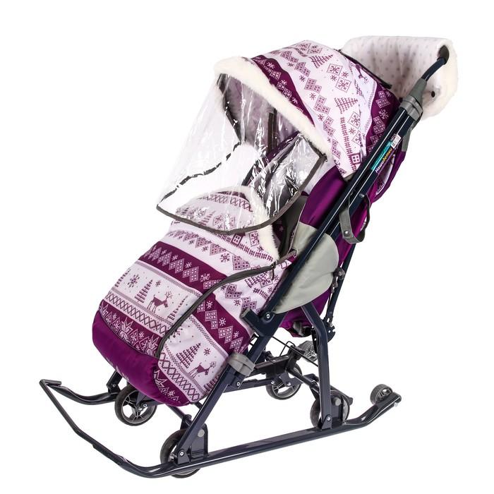 Санки коляска «Наши детки», цвет: скандинавский черничный