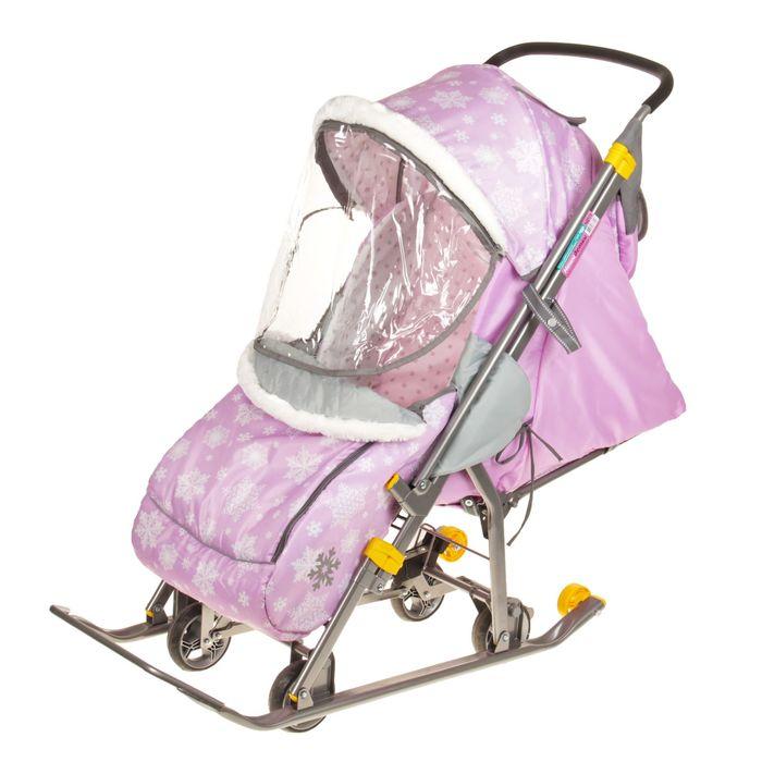 Санки-коляска «Наши детки», цвет снежинки розовый