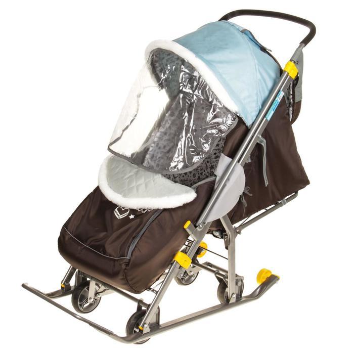 Санки коляска «Наши детки», цвет фьюжн голубой