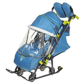Санки коляска «Ника детям 7-3/1», цвет синий