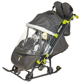Санки коляска «Ника детям 7-3/4», цвет: серо-коричневый