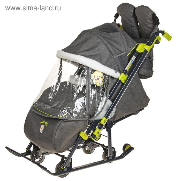 Санки-коляска «Ника детям 7-3 4», цвет  серо-коричневый (2505493 ... 184123cc28d