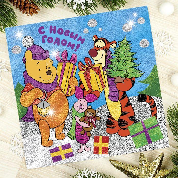 """Фреска с блестками и фольгой """"С Новым годом!"""" Медвежонок Винни и его друзья + 9 цветов"""