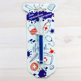 """Фигурная ручка-шприц """"Для красивого почерка"""""""