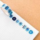 Клейкая лента декоративная «Чудные снежинки», 1,5 см × 10 м