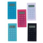 Калькулятор карманный, 8-разрядный, МИКС
